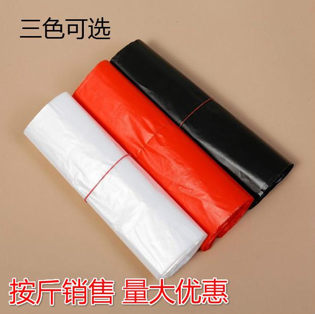 白色一次性塑料袋批发小透明小号马甲袋子方便袋孰料袋红色熟料袋