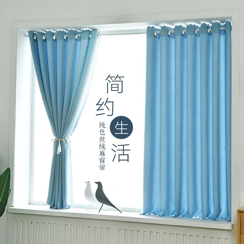 免打孔窗帘卧室飘窗小窗帘成品出租屋厨房窗帘短窗帘定制简约现代