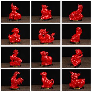 陶瓷十二生肖摆件家居风水全套红色狗鼠牛兔龙蛇马羊猴鸡猪工艺品