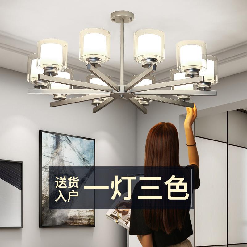 北欧灯具简约大气家用卧室餐厅客厅灯轻奢风格玻璃创意后现代吊灯-快帝灯饰品牌店