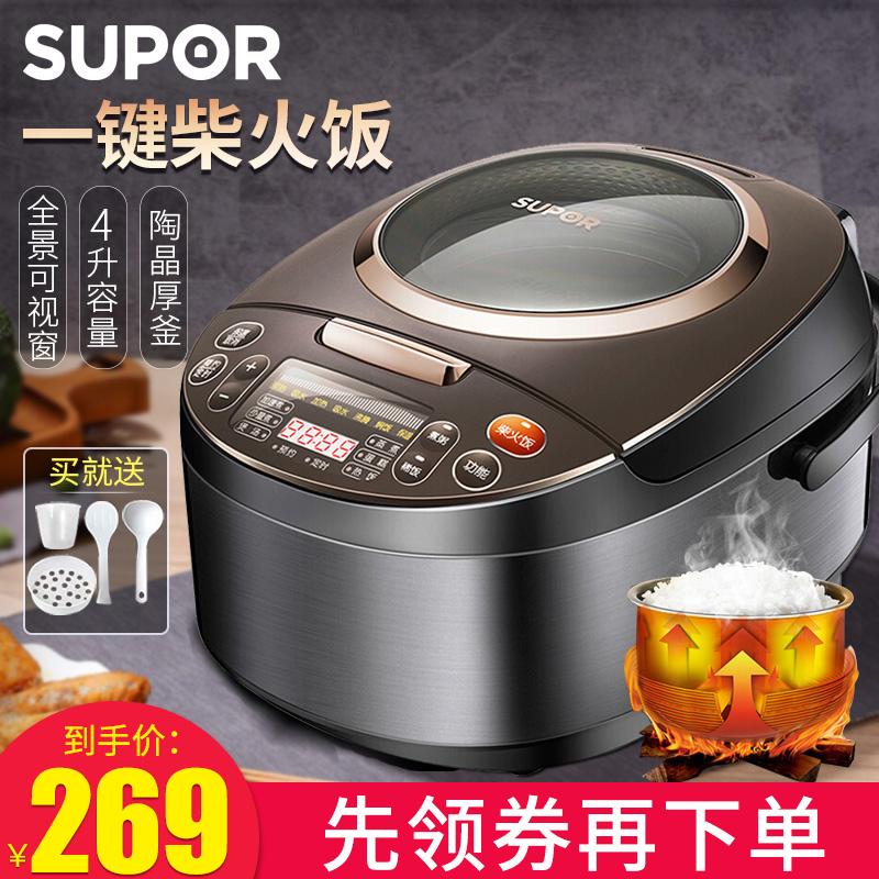 苏泊尔CFXB40FC8040电饭煲锅3智能4家用5人6正品全自动煮饭锅