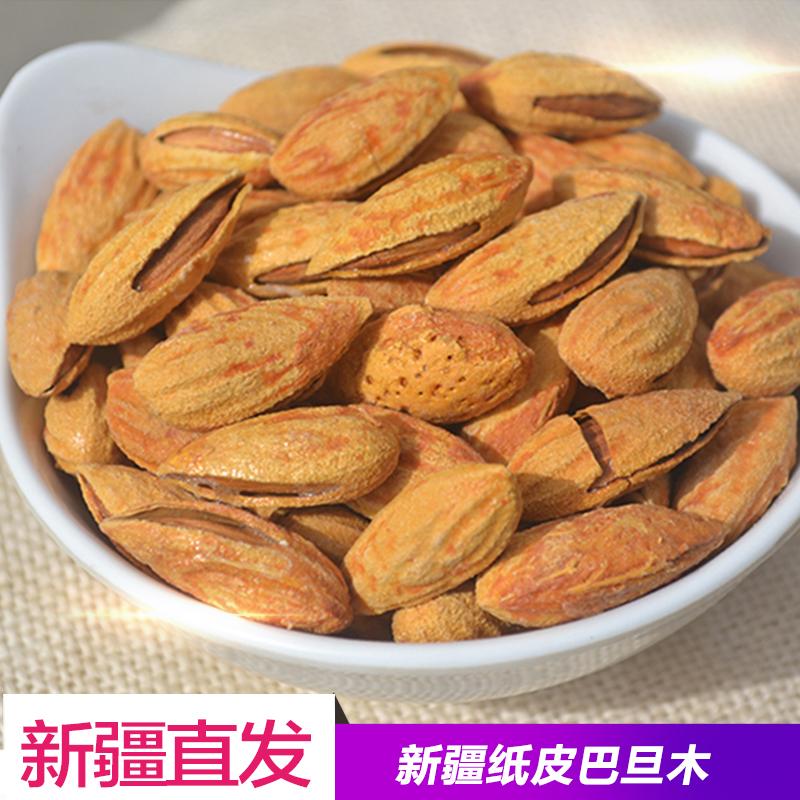 新疆特产巴达木坚果零食椒盐味薄皮巴旦木干果纸皮大杏仁500g