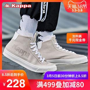 Kappa卡帕情侣男女运动板鞋休闲轻便潮流高帮小白鞋 新款