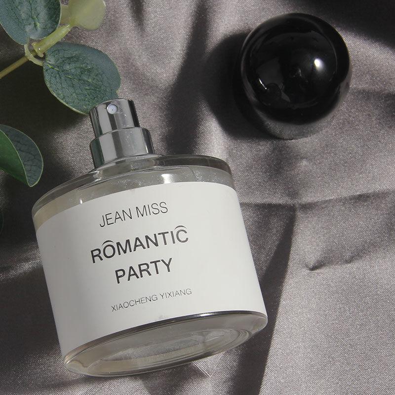 法国款奶香无人区玫瑰小众香水女士学生持久少女淡香清新自然体香