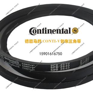 进口CONTITECH CONTI-V德国马牌防静电耐油三角带SPB2020|SPB2030