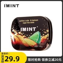 IMINT无糖薄荷糖清新口气糖果接吻香体口香糖网红便携随身6盒装l