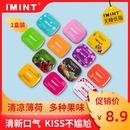 IMINT无糖薄荷糖清新口气糖果接吻润喉口香糖网红便携随身1盒装l