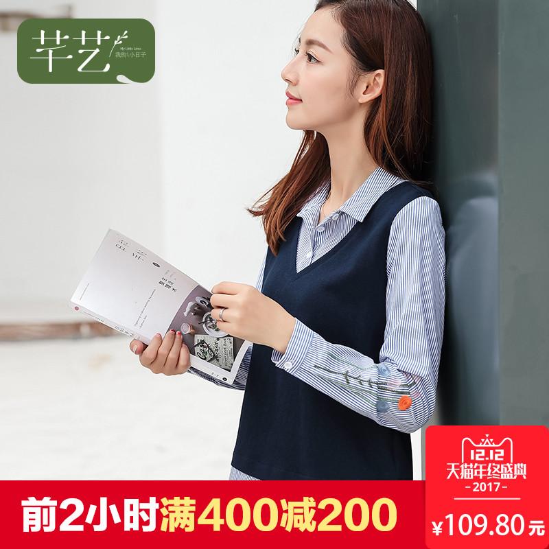 1条纹拼接衬衫毛衣假两件套女春季新品宽松上衣长袖POLO领衬衣潮