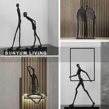 现代极简黑色抽象雕塑摆we8样板房间uo艺术坐姿的物软装饰品