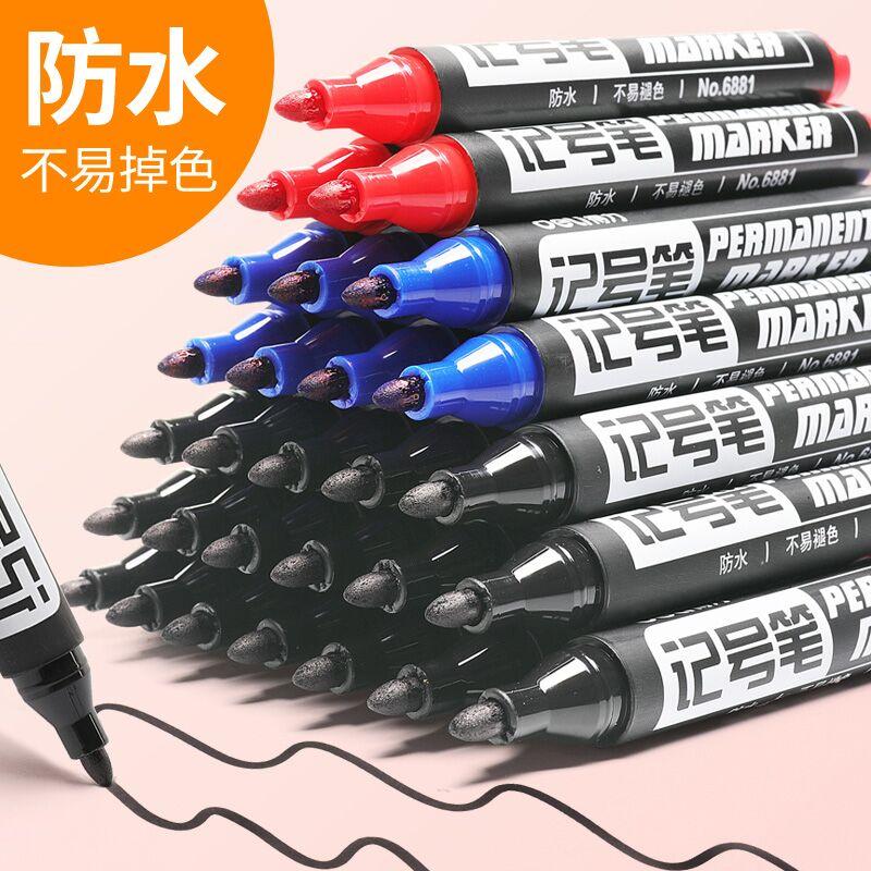 得力记号笔黑色粗头大容量马克笔勾线笔油性笔防水不掉色大头笔包邮批发速干签到笔海报笔彩色