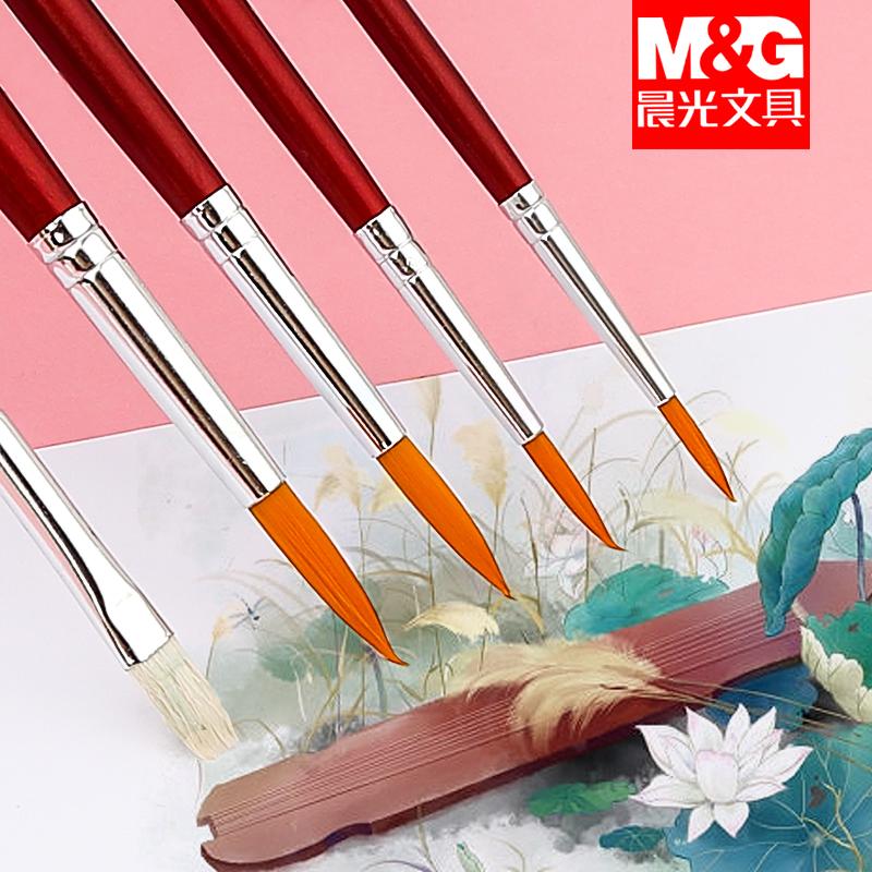 晨光水粉笔套装小学生用专业儿童幼儿园水彩画笔毛笔套装初学者手绘成人笔刷油画笔水彩颜料笔彩绘笔美术笔