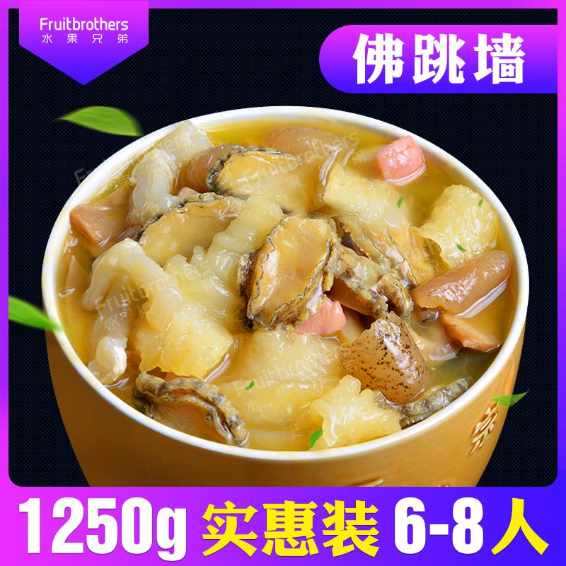佛跳墙加热即食正宗食材半成品原料年夜饭大盆菜鲍鱼捞饭1250g