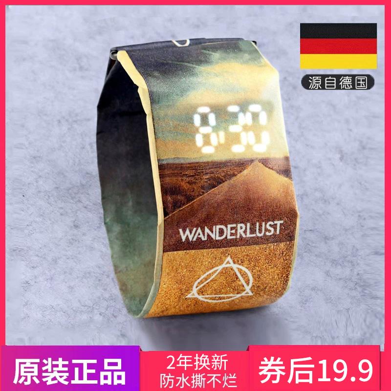 纸手表Papr德国watch黑科技学生电子男女潮流创意个性防水纸质表