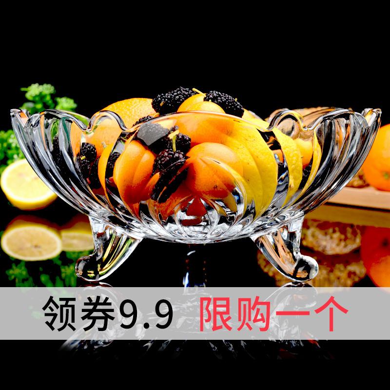 水果盘创意欧式玻璃糖果盘大号现代客厅家用茶几水果篮果盘零食盘