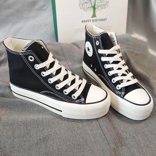 专业定制隐形内增高帆布鞋7厘米 网红高帮厚底松糕球鞋坡跟板鞋女图片