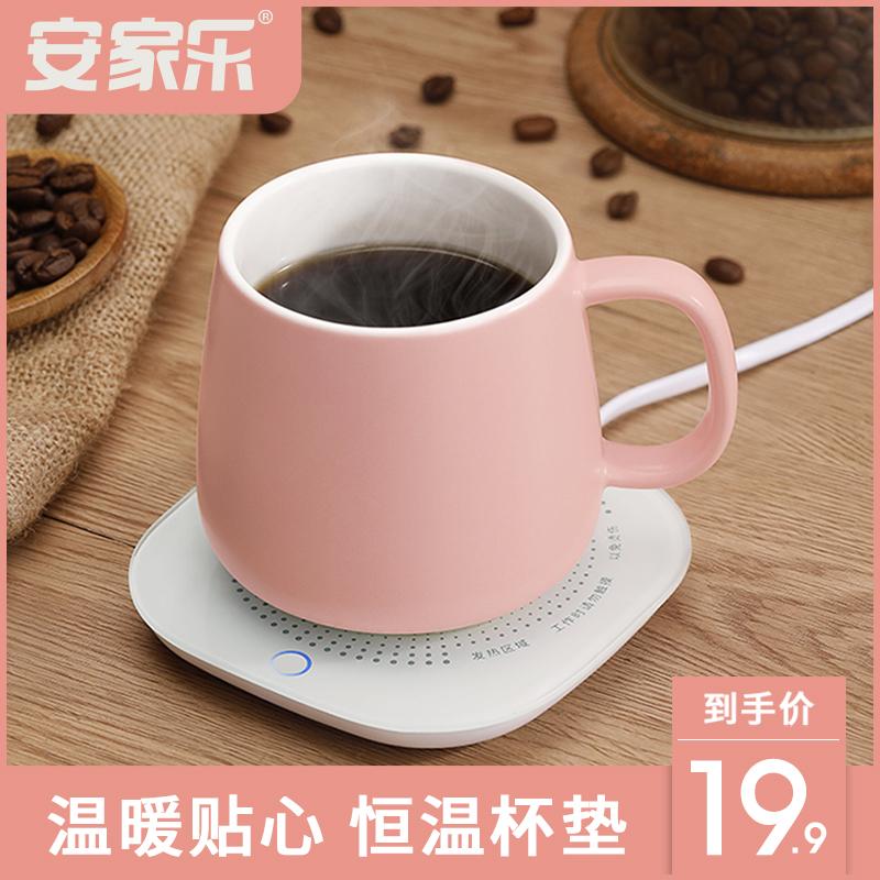 恒温杯垫家用热牛奶神器电热暖暖杯宿舍自动加热水杯55度保暖杯垫