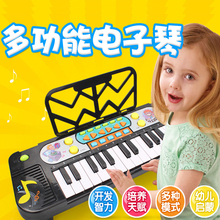儿童初学者女孩宝宝早教男vb9钢琴多功vq岁家用2麦克风
