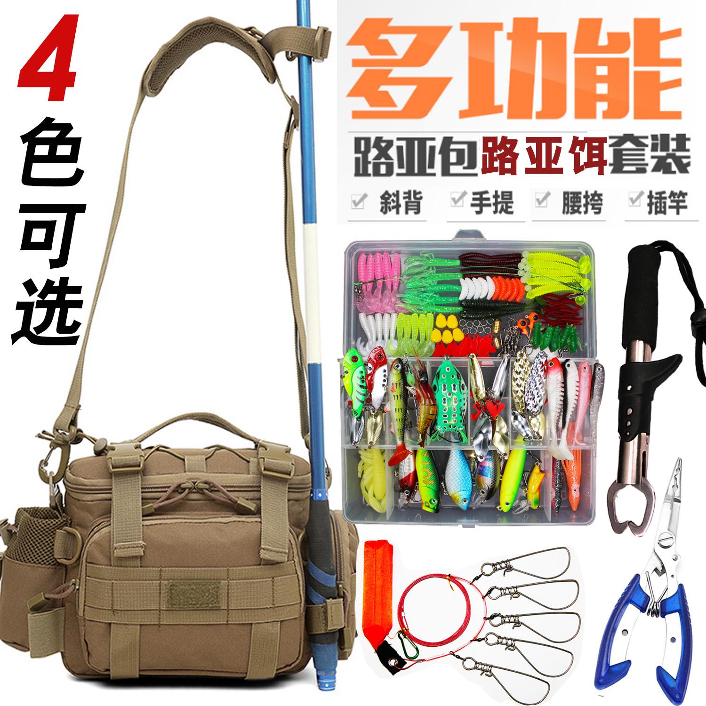 多功能路亚包腰包斜挎包插竿包路亚饵套装防水背包户外钓鱼渔具包