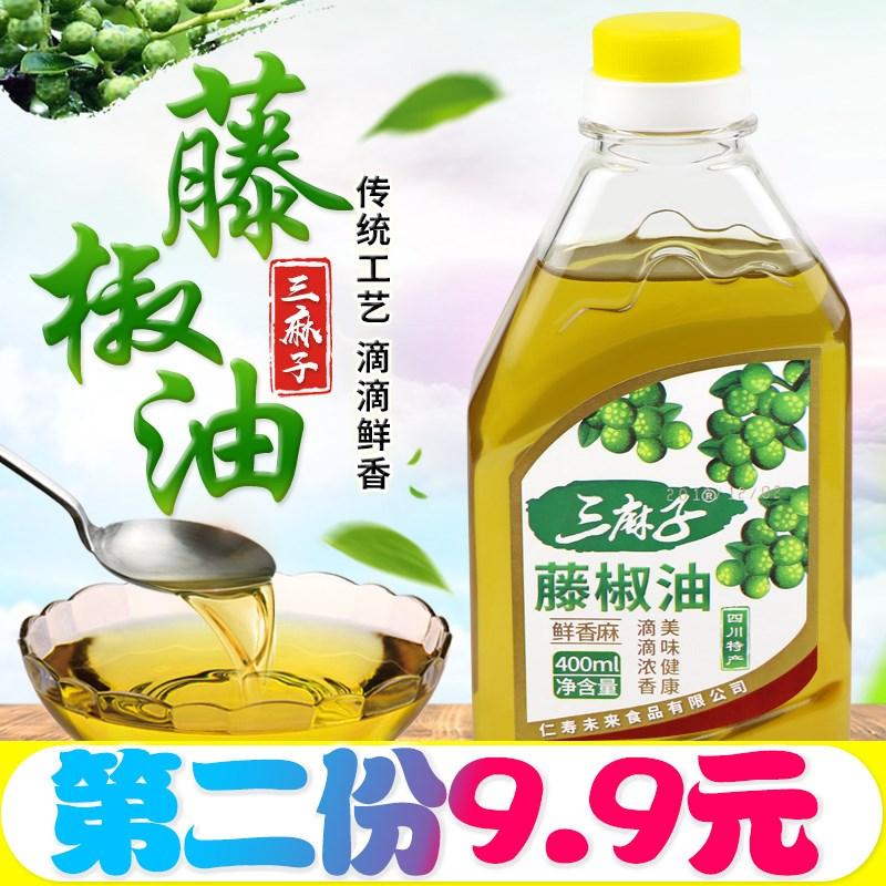 四川藤椒油400ml洪雅汉源特产青红花椒油家用凉拌调味麻油