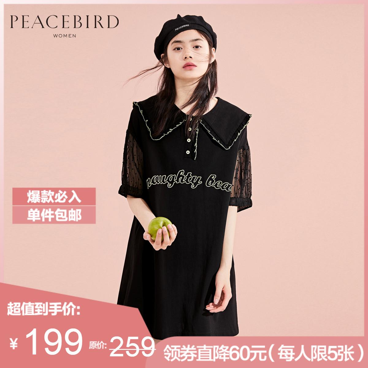 黑色连衣裙2019新款夏海军领娃娃领智熏裙法式桔梗裙显瘦太平鸟裙