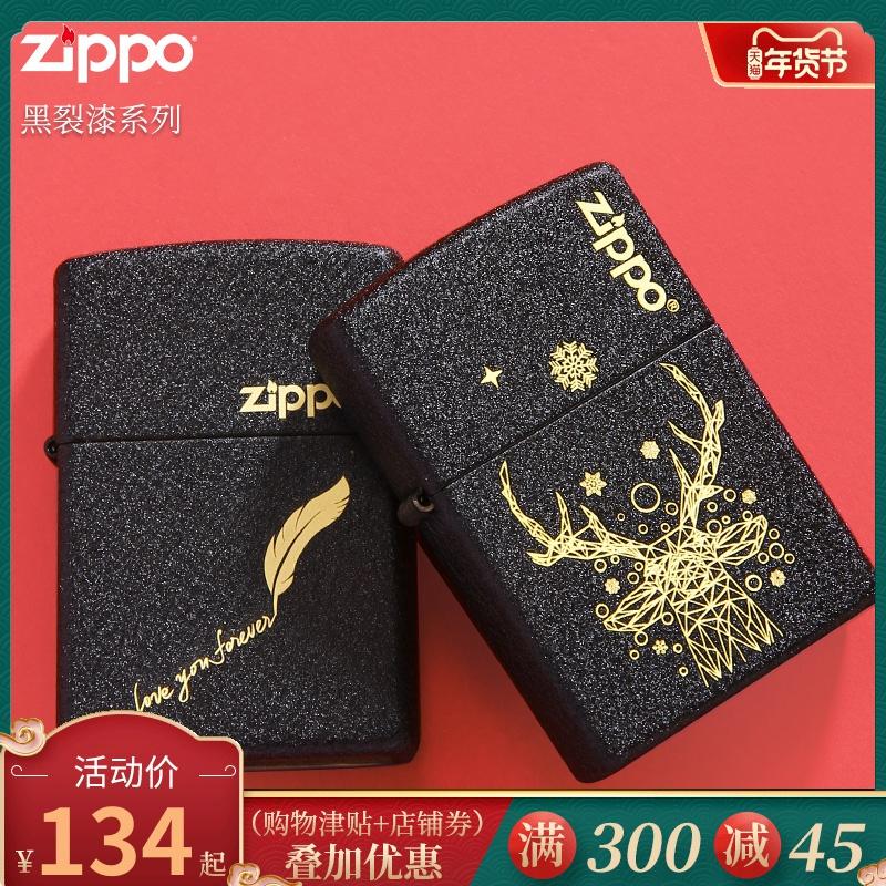 zippo打火机正版芝宝官方正品zppo男士煤油火机黑裂漆礼盒送男友