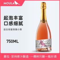 莫斯卡托起泡酒香檳高檔酒白葡萄果酒氣泡甜酒少女甜型甜紅酒冰酒