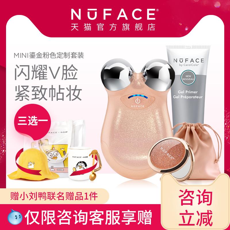 美国NUFACE mini微电流提拉紧致嫩肤家用法令纹V脸面部瘦美容仪器
