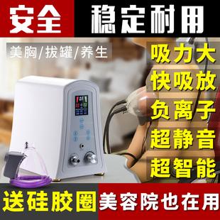 健仕达碧波家庭养生仪器家用丰胸仪正品台湾全身按摩仪美容院专用