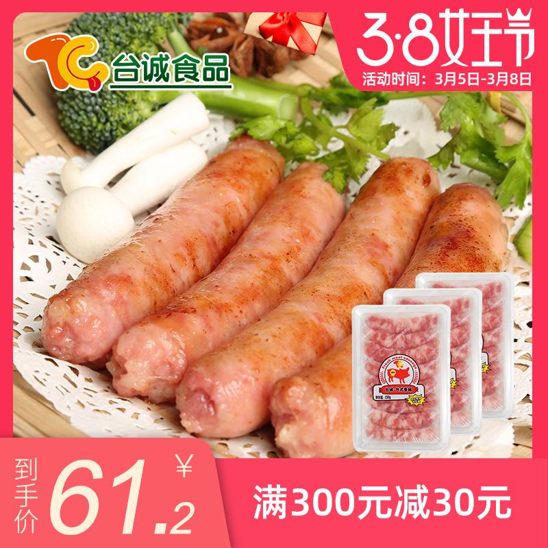 台诚香肠早餐肠台式热狗烤肠原味地道肠纯肉烤肠250g*3