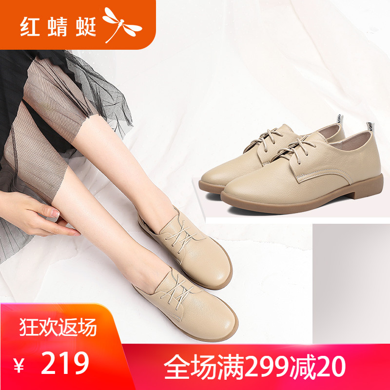 红蜻蜓女鞋2018秋季新款真皮系带圆头平底韩版小皮鞋休闲女单鞋