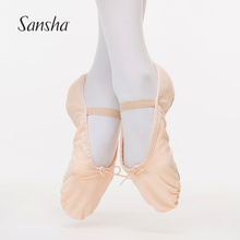 Sansha 法国三沙芭蕾舞练功鞋中jz15舞考级91软鞋跳舞猫爪