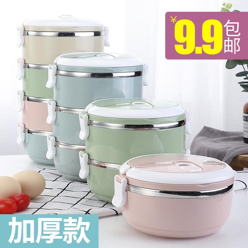 日式创意保温饭盒不锈钢分格1学生可爱便当盒3层2层成人多层4餐盒