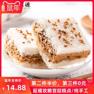 Zhejiang specialty traditional pastry handmade net red snack breakfast food glutinous rice cake osmanthus cake gourmet pregnant woman snack
