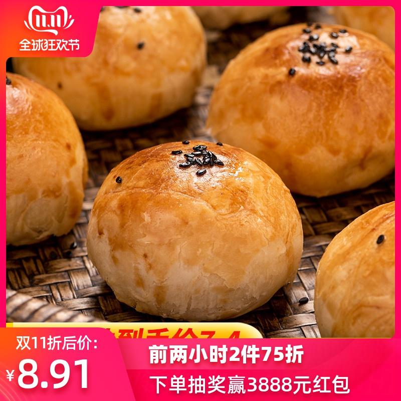 网红雪媚娘咸海鸭蛋麻薯蛋黄酥手工糕点早餐面包小吃货休闲零食品