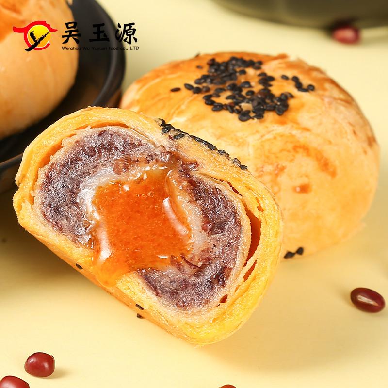 流心蛋黄酥雪媚娘早餐面包糕点盒装网红零食小吃充饥夜宵休闲食品