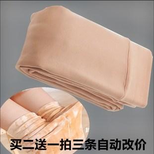 肉色丝袜秋冬季加绒自然肤色连裤