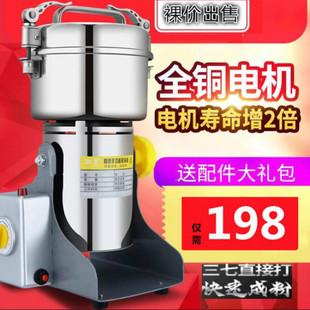 中药800g粉粹机小型超细磨粉打粉机