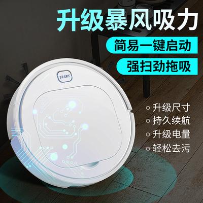 智能扫地机器人拖地家用充电擦地吸尘器全自动三合一体机超薄静音