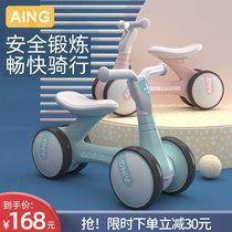 爱音宝宝平衡车儿童1岁2周生日礼物溜溜滑行无脚踏玩具扭扭学步车