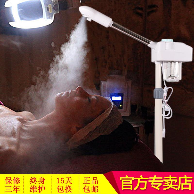 Todom美容院家用热喷蒸脸器面部打开毛孔补水中药熏眼熏蒸水疗仪
