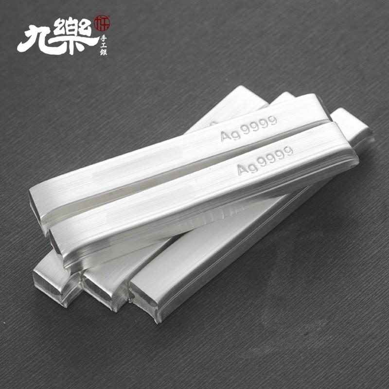 九乐9999银条纯银银珠投资足银银块碎银砖收藏原料毛料白银料礼品