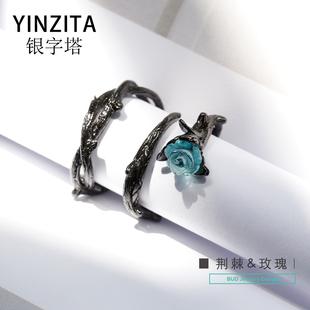 原创荆棘情侣对戒S925纯银戒指一对日韩男女潮人个性开口尾戒礼物