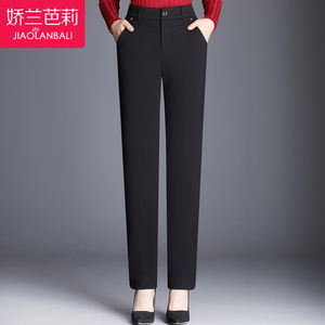 Autumn and winter mother pants plus velvet thick outer wear cotton pants middle-aged women's straight trousers middle-aged and old women's pants autumn