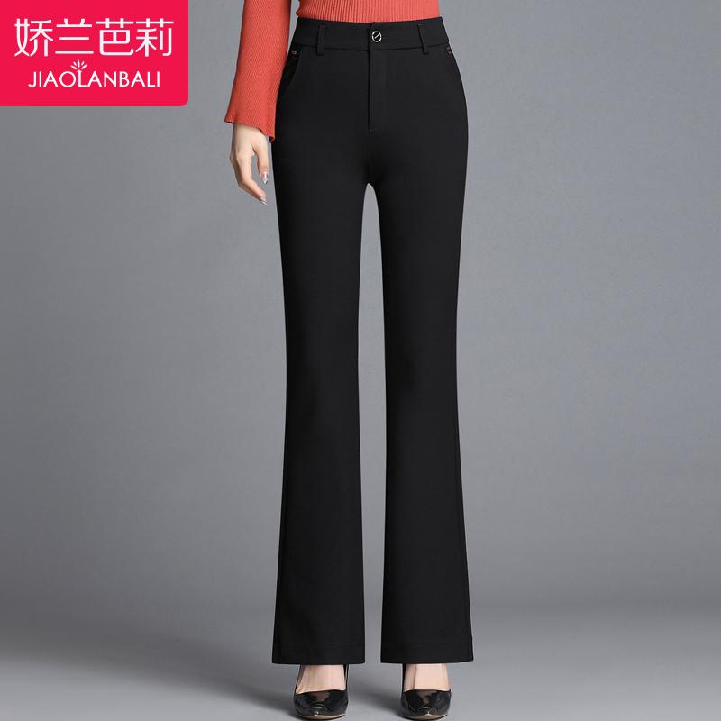 中年妇女秋装妈妈裤子2020春秋新款中老年女装女裤黑色微喇叭长裤