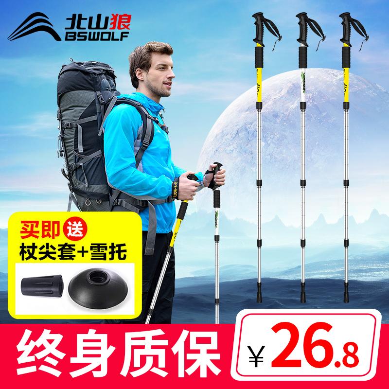 登山杖手杖户外超轻伸缩折叠徒步爬山拐杖拐棍行山拐�E无碳素装备