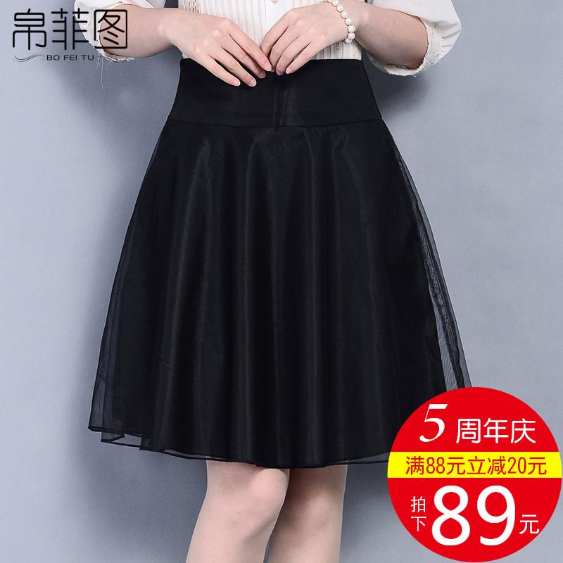 春夏黑色百褶裙半身裙夏季新款韩版高腰A字蓬蓬裙网纱裙短裙半裙