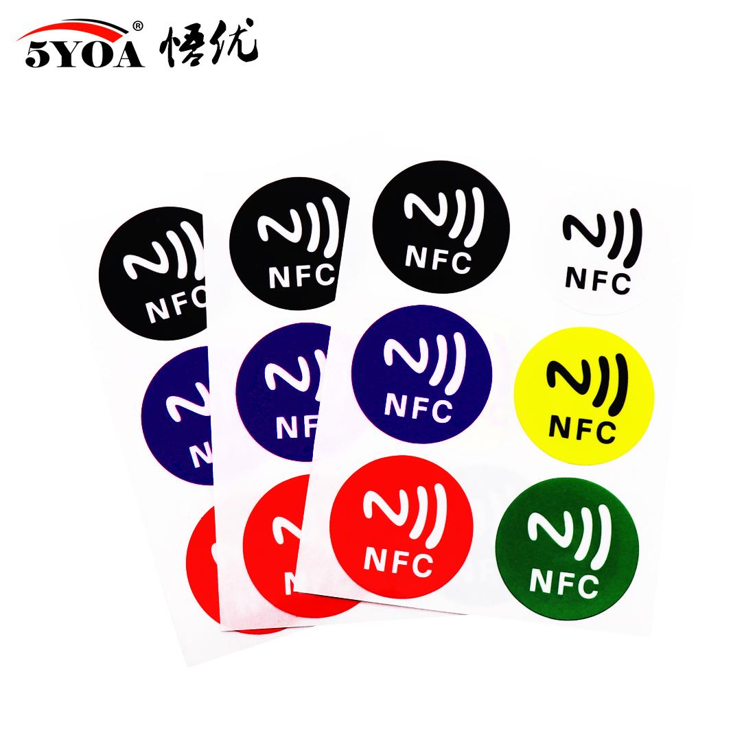 NFC电子标签*6个 不干胶贴纸 兼容nfc手机 RFID智能射频IC卡厂家