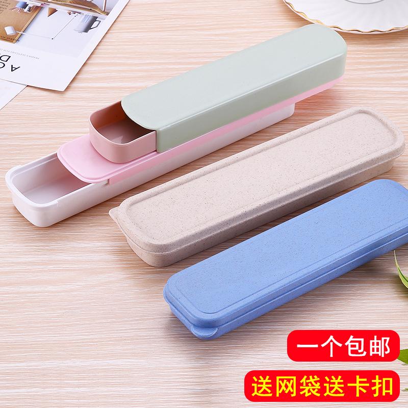 便携旅行收纳小盒子小麦装筷子勺子的收纳盒学生餐具盒子空勺盒