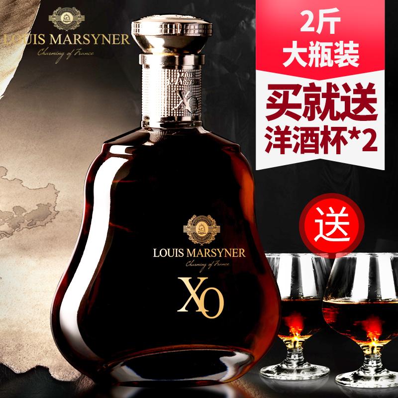 2斤大瓶装【送酒杯2个】法国路易马西尼XO洋酒白兰地礼盒装1000ML