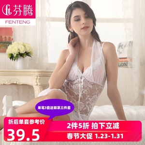 Fenteng pajamas women's summer sexy nightdress straps tulle transparent mood temptation sexy lingerie lace skirt